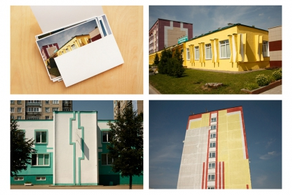 The city of youth (post card collection) (2012/2013) | edition of 3 + 1AP | 10 x 15 cm (7x) - 15 x 22,5 cm (3x) - 17,3 x 26 cm (3x) | lambda print - dibond