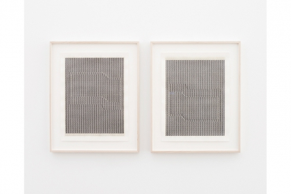 Untitled (n° 46) (2018) | diptych: 40 x 30,5 cm each (framed 50 x 40,4 cm)  | gesso - acrylic & graphite on cotton paper